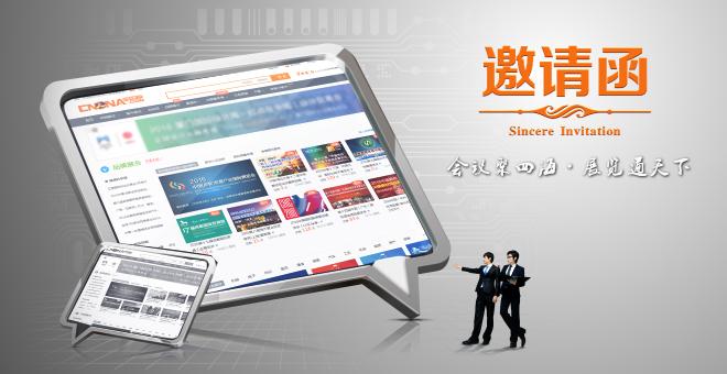2020第九届中国上海国际自动化技术及仪器仪表展览会