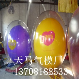 氢气球厂家