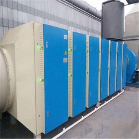 成都UV光解废气处理设备厂家 定制UV光解催化废气处理设备