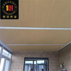 四川蜂巢帘厂家 天棚蜂巢帘 免费安装 阳光房蜂巢帘