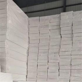 批发聚苯乙烯挤塑板 保温隔热xps泡沫挤塑板厂家直销 现货供应