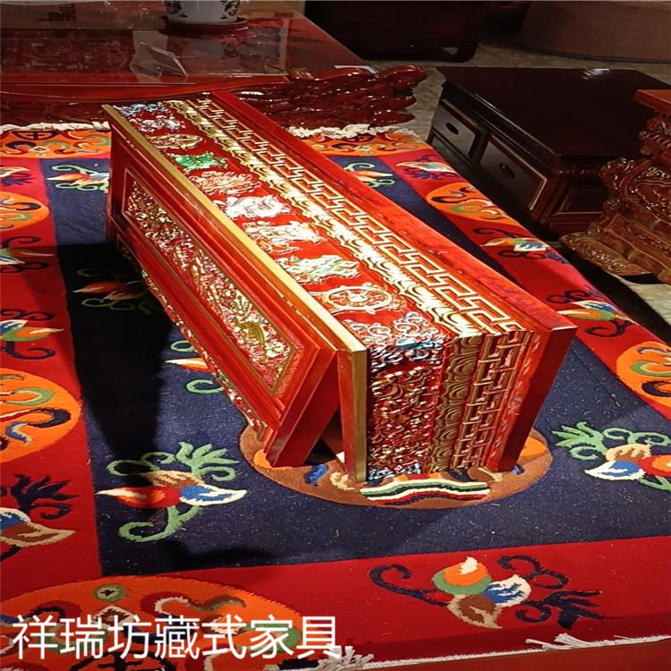 藏式家具  藏式套件 彩金小经桌 茶几 实木家具 成都藏式家具厂