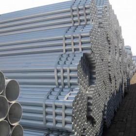 镀锌钢管 镀锌管 厂家加工 一站式供应