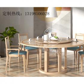 高升养老院家具定制   纯实木餐桌椅组合 养老院实木餐桌 适老餐桌椅组合 老人餐桌