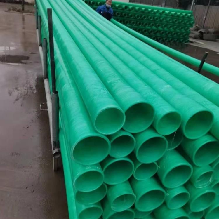 拉萨雅安玻璃钢电力管 110玻璃钢复合电力管 160玻璃钢夹砂电力管固地管道