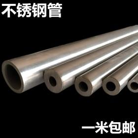 不锈钢管厚壁无缝钢管304/316现货厂家出售光面