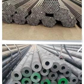 四川供应合金管无缝钢管厂家现货35crmo无缝钢管 42crmo 20crmo无缝钢管