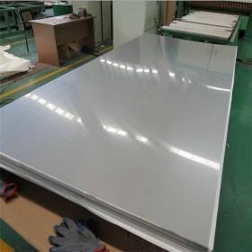 供应 西藏不锈钢板 装饰板  镜面不锈钢板  西藏拉丝不锈钢板 冷轧板 批发