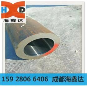 四川钢管 无缝钢管 20#无缝管 厚壁无缝管生产厂家 海鑫达钢管切割开零