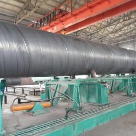 乐山螺旋管 Q235B螺旋钢管 3PE防腐螺旋管 大口径螺旋钢管