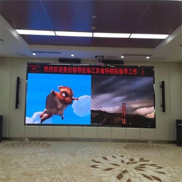 室内led屏 P1.53小间距高清全彩 展厅大数据led电子显示屏