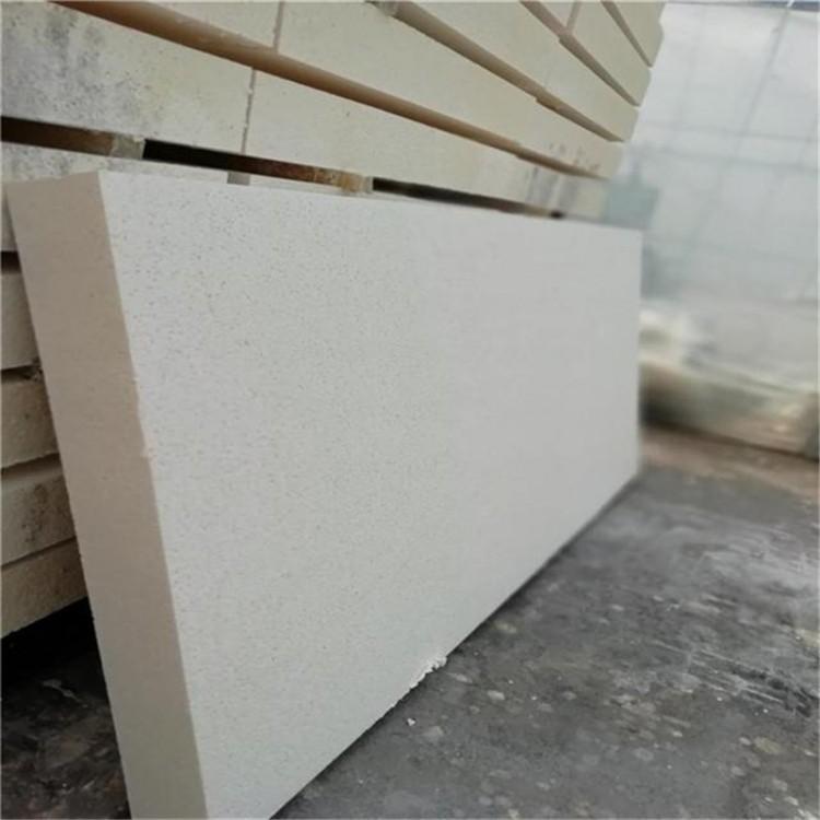 聚苯乙烯保温板 浸渍不燃型复合膨胀聚苯乙烯外墙隔热保温板