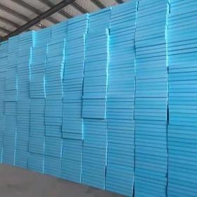 四川德阳挤塑板厂家 挤塑板价格 定制挤塑板 保温板 挤塑板批发报价