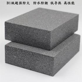 石墨聚苯板 优质聚苯板 石墨聚苯板 挤塑聚苯板 精选厂家
