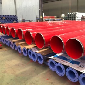 消防防腐涂塑钢管 消防涂塑钢管厂家 红色  现货批发