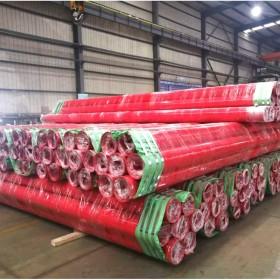 四川消防涂塑钢管 消防供水用涂塑钢管 红色 环氧树脂材料 现货批发