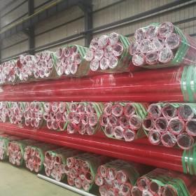 重庆消防涂塑钢管 环氧树脂材料 现货批发 厂家直销
