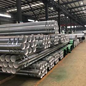 贵州衬塑钢管 衬塑复合钢管厂家 型号规格齐全 厂家直销