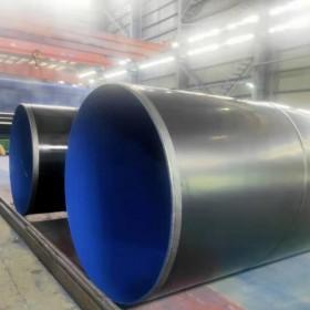 四川大口径涂塑钢管  复合钢管 质量可靠  使用寿命长