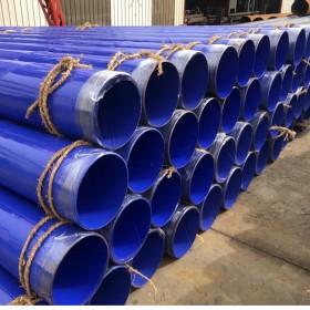 云南涂塑钢管 涂塑复合钢管厂家 型号规格齐全 现货批发 厂家直销