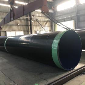 四川涂塑螺旋管 大口径螺旋钢管 厂家直销 可定制