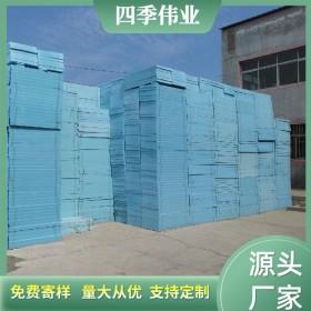 四川挤塑板厂家批发 40mm挤塑板价格 源头厂家直销