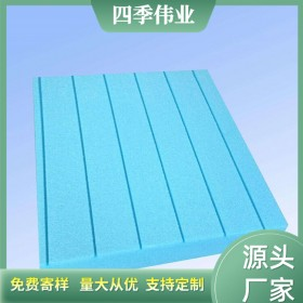 四季伟业出售30mm挤塑板 保温挤塑板批量出售 源头厂家直销