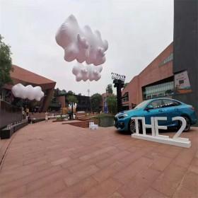 充气云朵气模 仿真云彩商场中庭悬挂白色云仿真云朵模型