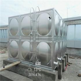 厂家直供定制304不锈钢方形拼装水箱 供暖水箱 楼顶保温水箱价格