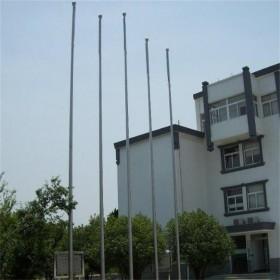 幼儿园学校用锥形旗杆 电动升降  8米9米12米  可定制